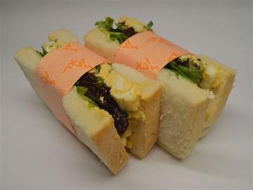 Halal Back 2 Basics Sandwiches: Egg, Lettuce