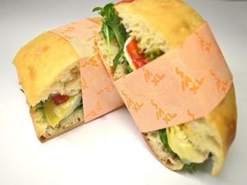 Turkish Bread - Large: Pesto & Artichoke (V)