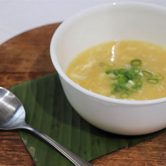 Soup - Chicken & Sweet Corn (GF)