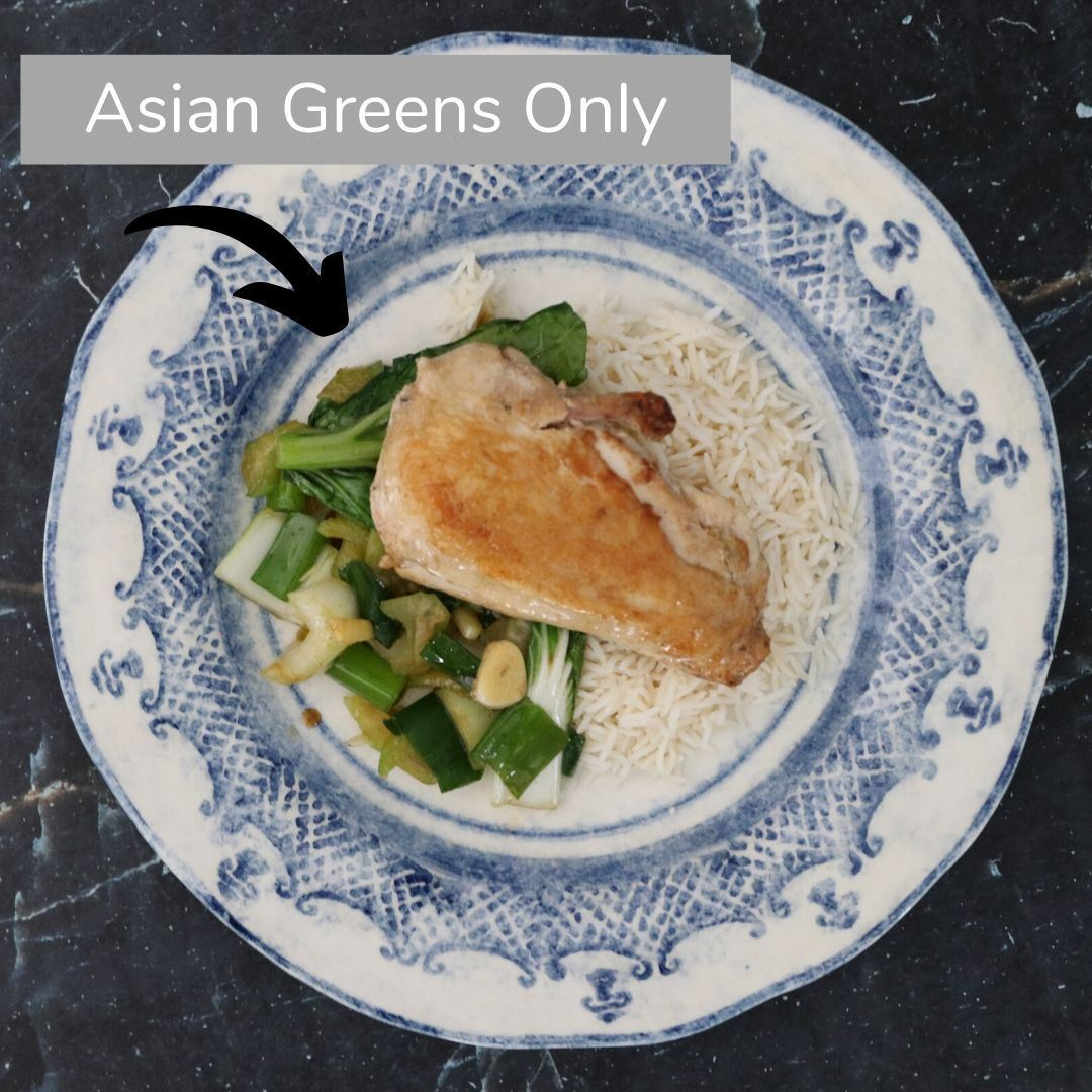 Asian Greens SIDE ONLY  - Serves 2
