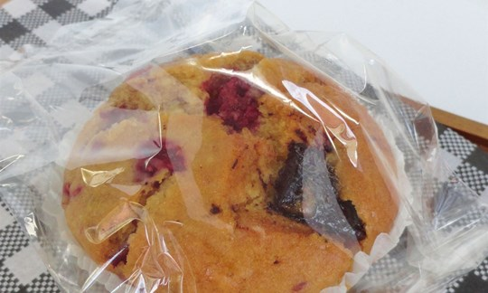 Muffins - Texan size, individually wrapped
